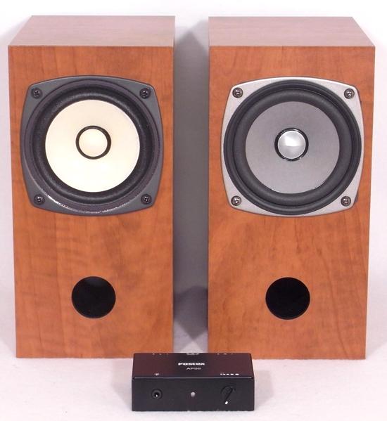 Full Range Speaker : Fostex p e diy kanspea quot full range speaker kit pair